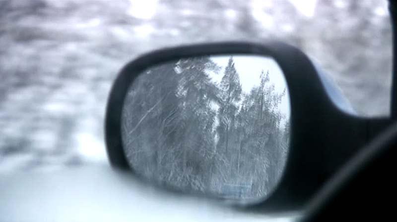 Ustawienie lusterek w samochodzie